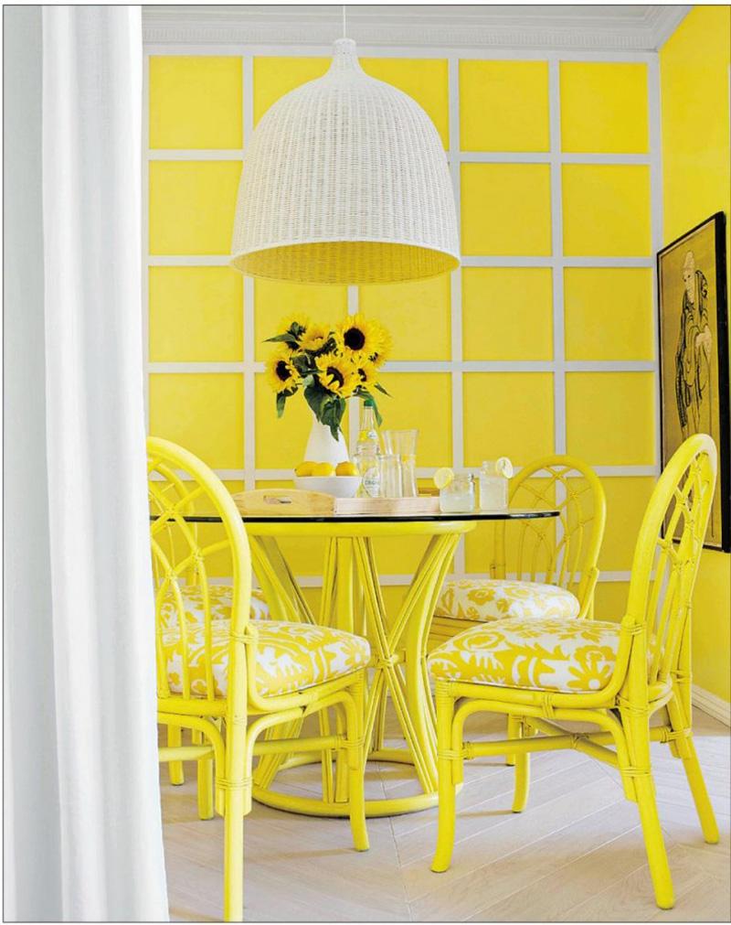 Модерен интериор в жълто